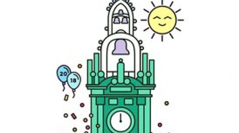 La fiesta de Nochevieja del Ayuntamiento de Valencia organiza una jornada matinal infantil